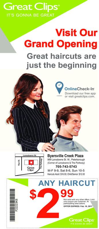 haircut coupons virginia beach greatclips com 5 99 haircut haircuts models ideas