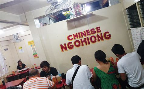 Ngohiong Jays how to eat oh so cheaply in cebu city fringe