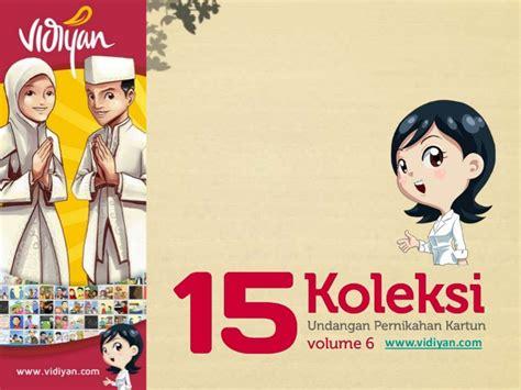 desain undangan pernikahan aceh 15 koleksi undangan pernikahan kartun vol 6