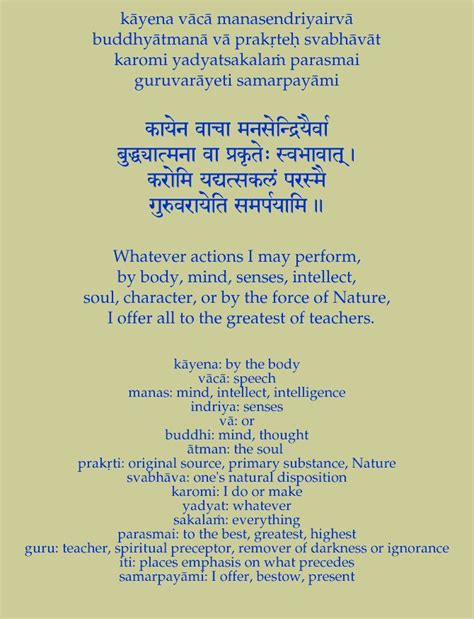 Yogic Wedding Blessing by 1000 Images About Sanskrit Slokas Mantras On