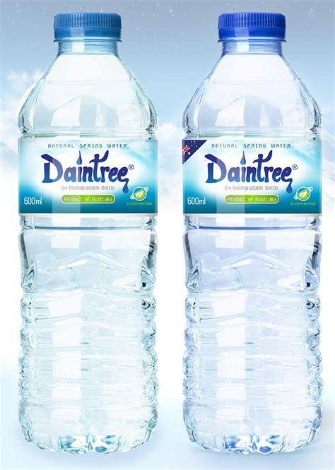 design water label modern conservative plastic label design for new age