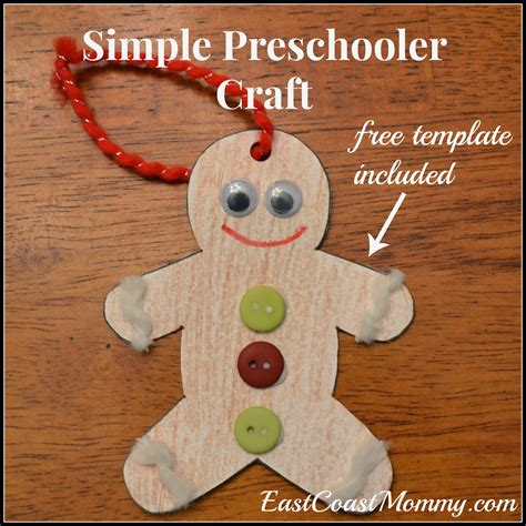 east coast mommy simple gingerbread man ornament