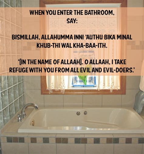 islamic bathroom etiquette islamic bathroom etiquette tj homeschooling