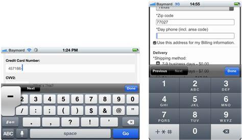 software keyboard layout iphone руководство к проектированию сенсорной клавиатуры с