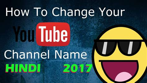 hindi how to change your channel layout youtube update how to change your youtube channel name rename youtube