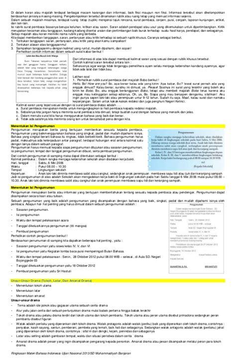 membuat laporan cerpen ringkasan materi bahasa indonesia ujian nasional sd 2013