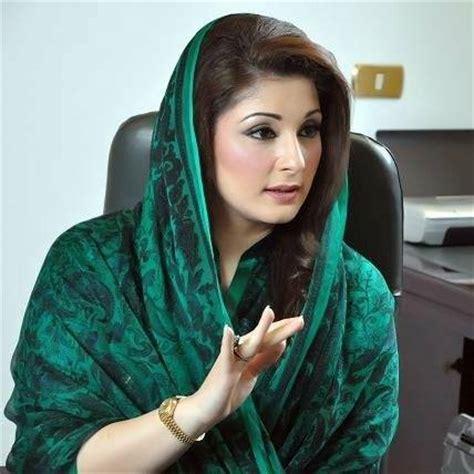New Maryam nawaz sharif would be back soon with greater maryam