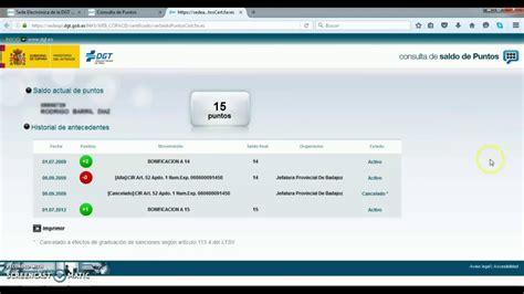 consultar puntos decathlon consultar puntos share the formaci 243 n online 2016 dgt consulta del saldo de puntos
