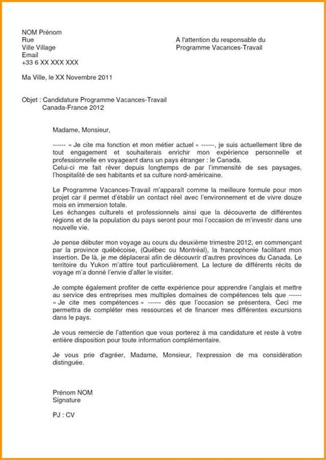 Exemple De Lettre De Motivation Vierge 7 Lettre Motivation Post Bac Lettre Administrative