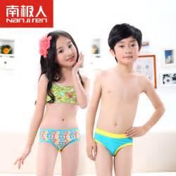 Cheap Vaccum Cleaner Nanjiren Children Leica Cotton Underwear Briefs Boy
