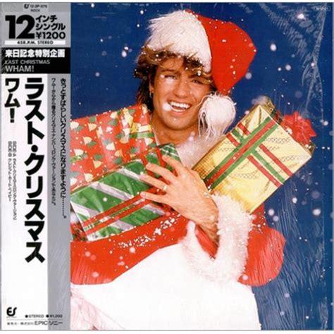 last christmas wham wham last christmas japanese 12 quot vinyl record maxi single