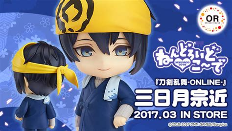 Touken Ranbu Nendoroid Co De Mikazuki Munechika Uchiban Ver touken ranbu mikazuki munechika uchiban co de