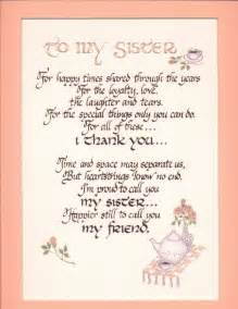 Birthday sister poems birthday pictures collections birthday poems