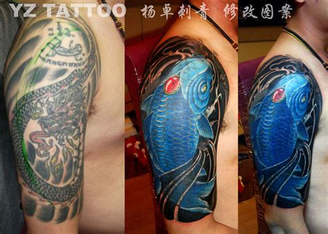 koi fish tattoo cover up large image leave comment