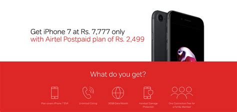 airtel offers iphone 7 at rs 7777 payment and rs 2499 plan for 2 years