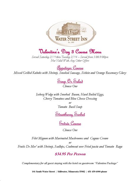 day menu valentine s day water inn restaurant pub