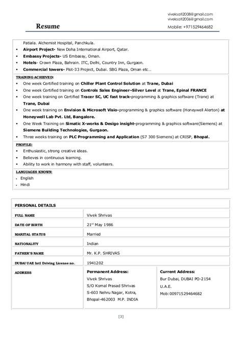 vivek resume bms engineer new
