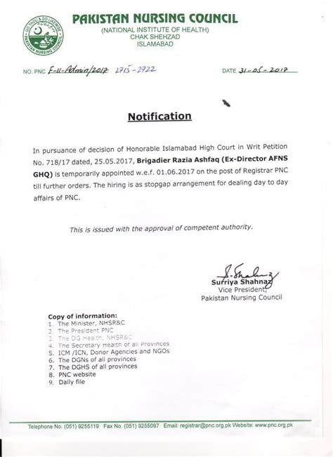 appointment letter for school in pakistan home www pnc org pk