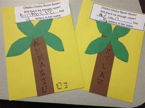 chicka chicka boom boom tree template chicka chicka boom boom tree names kindergartenklub