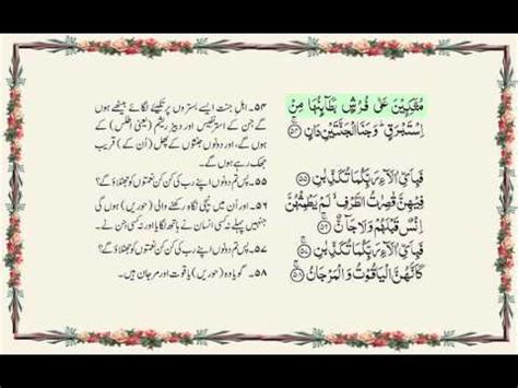 download mp3 ar rahman ziyad patel ziyad patel surah ar rahman full surah beautiful recitation