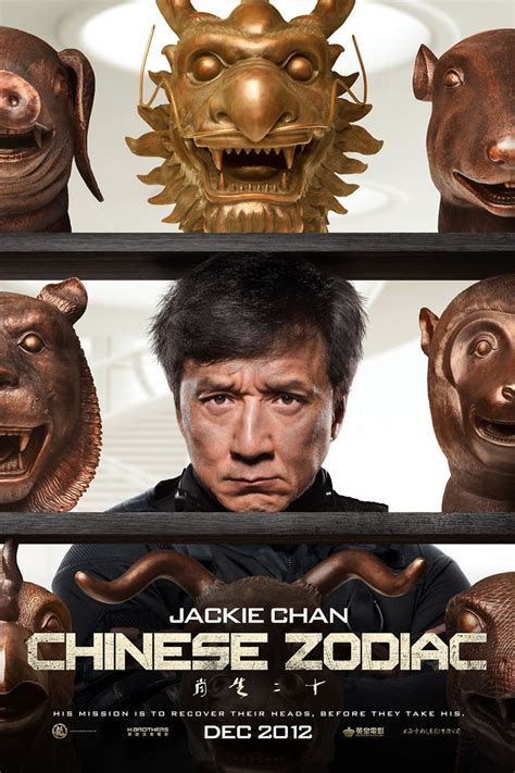 film chinese zodiac streaming chinese zodiac dvd release date march 25 2014