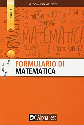 libreria scolastica formulario di matematica libreria scolastica