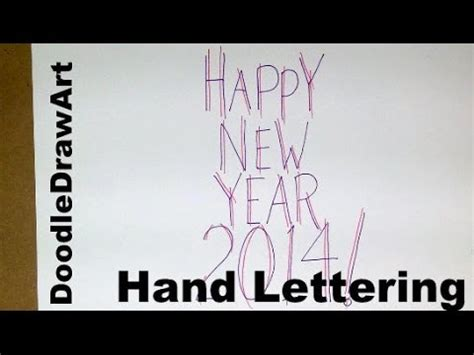 hand lettering tutorial youtube lettering tall bold letters tutorial happy new year