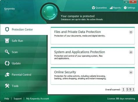 full version kaspersky kaspersky antivirus 2014 crack serial key free full version