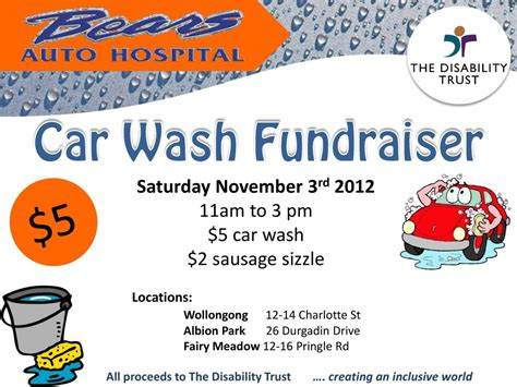 car wash template car wash fundraiser