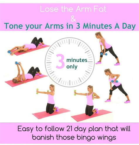 how to get toned arms how to lose arm fat and get rid of bingo wings lwr fitness