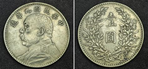 1 china dollar coinworldtv 1920 china yuan shih large silv