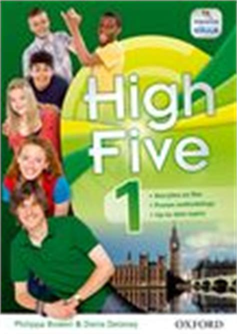 libro high five eng 5 high five 1 interactive ebook oxford university press