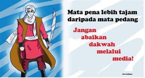 hebatnya kuasa menulis malaysian