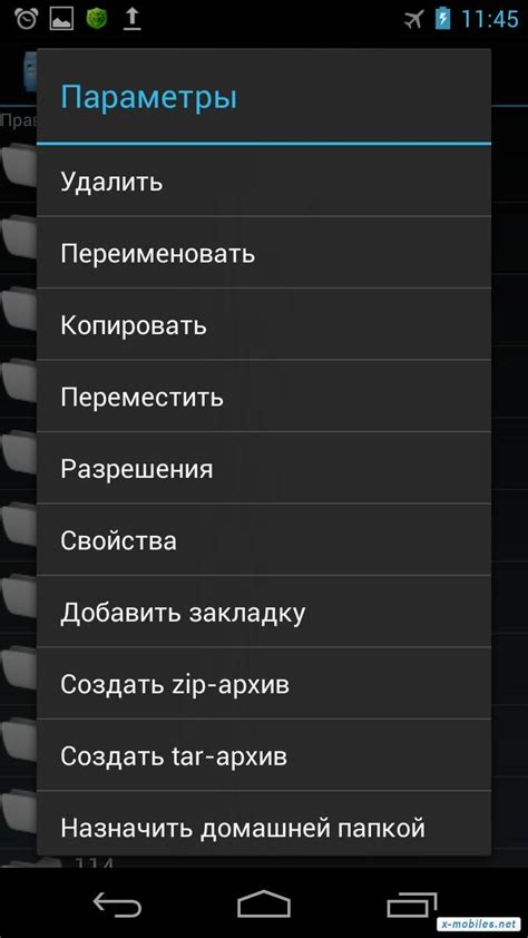 android root explorer root explorer rus скачать бесплатно