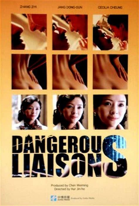 film mandarin dangerous liaisons dangerous liaisons picture 6