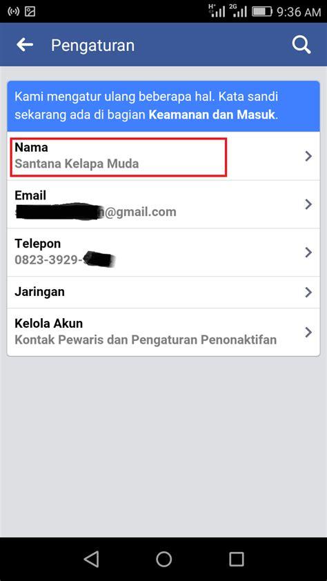 cara ubah paket fb dan bbm dengan anonytun cara mudah mengganti nama akun facebook lewat hp cara