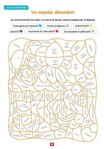 Coloriages Magiques Cp Lettres L