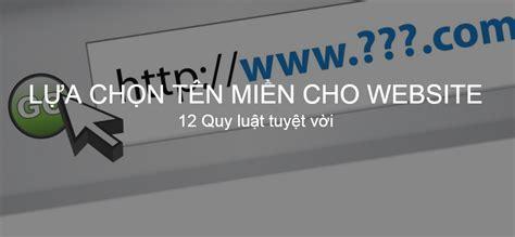 pattern d p cho website lựa chọn t 234 n miền cho website 12 quy luật tuyệt vời phần