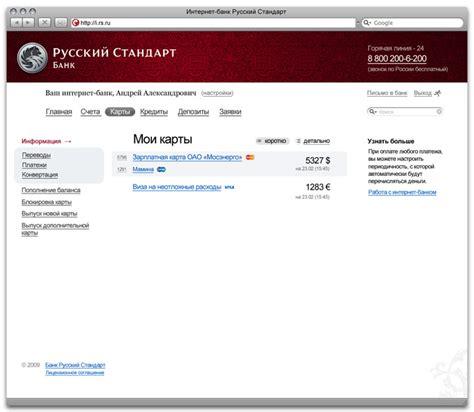 Russian Standard Online Banking Website Templates Banking Website Template