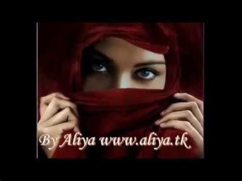 arabic habibi ya nour el ein تحميل أغنية nour al ein amr diab arabic lyrics