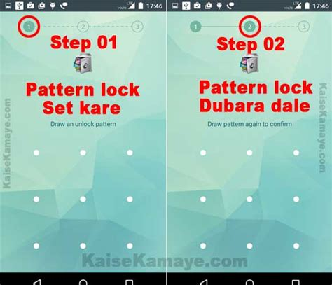pattern lock todna ki vidhi whatsapp ko password lock kaise lagaye in hindi kaise kamaye