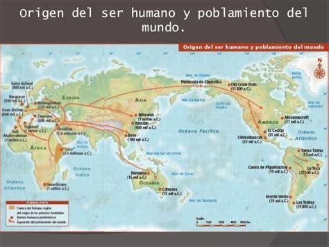 ensayo de el origen del ser humano y poblamiento del mundo ensayo de el origen ser humano y poblamiento mundo