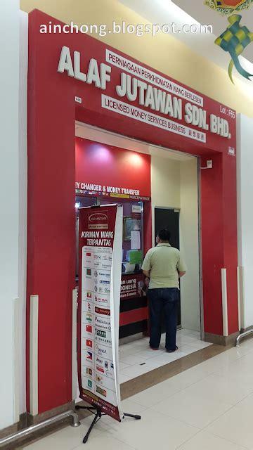 Harga Tu 2 journey to a destiny kiriman wang ke indonesia mudah dan