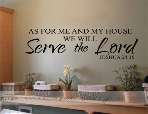 as for me and my house verse scripture wall vinyl bible verse as for me and my house we