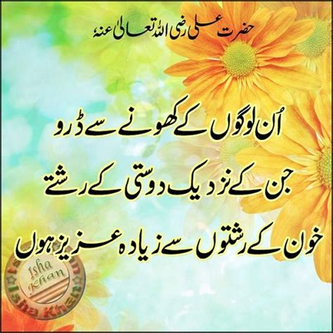 Beautiful And Quotes In 2018 2018 best beautiful islamic quotes about with