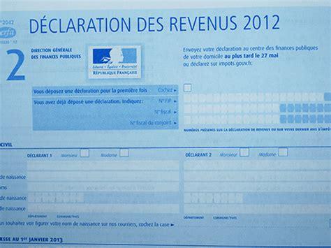 declaration n 2042 qe 1303 formulaire 2042 qe revenus 2013