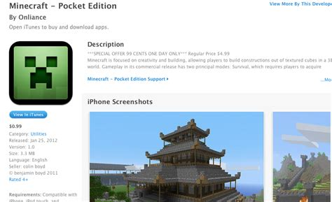 minecraft full version download app store gigaom buyer beware this is not the minecraft pocket