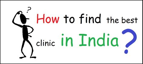 How To Find In India How To Find The Best Fertility Clinic In India Gsi