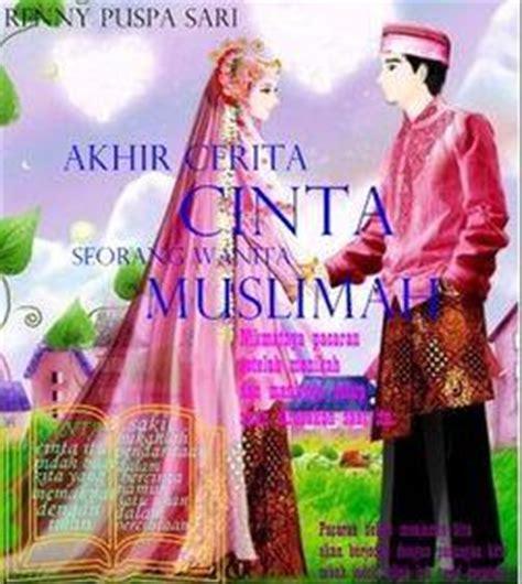 hanisa fitri akhir cinta seorang wanita muslimah
