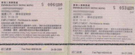 Sponsor Letter For Hong Kong Visa Kozens 187 Hong Kong Visa Extension 2 Monate 2 Jahre